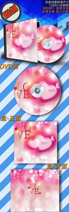 粉色LOVE婚礼光盘下载 PSD