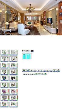 复式效果图CAD素材