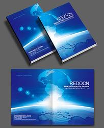 高档科技地球企业宣传册封面