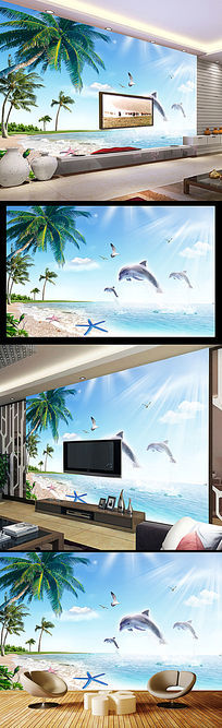 海边沙滩椰树海豚海星电视背景墙