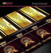 黑色高档VIP卡会员卡设计