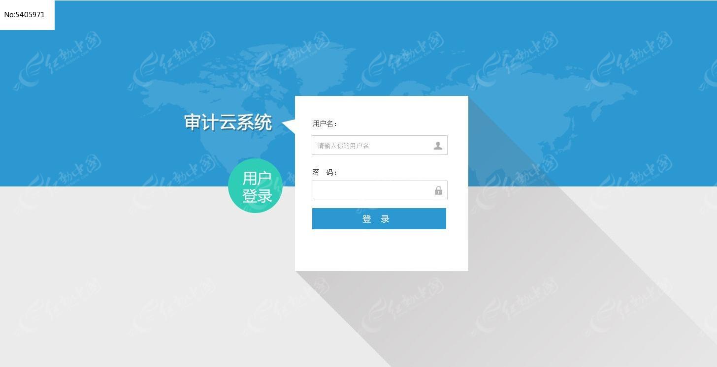 后台系统登录_网站模板/flash网页图片素材