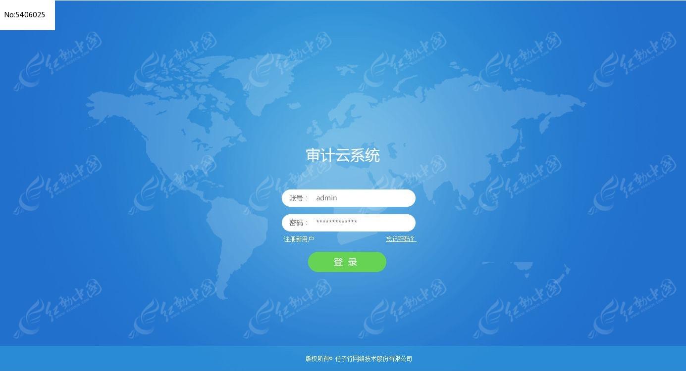 东森平台用户登录中心