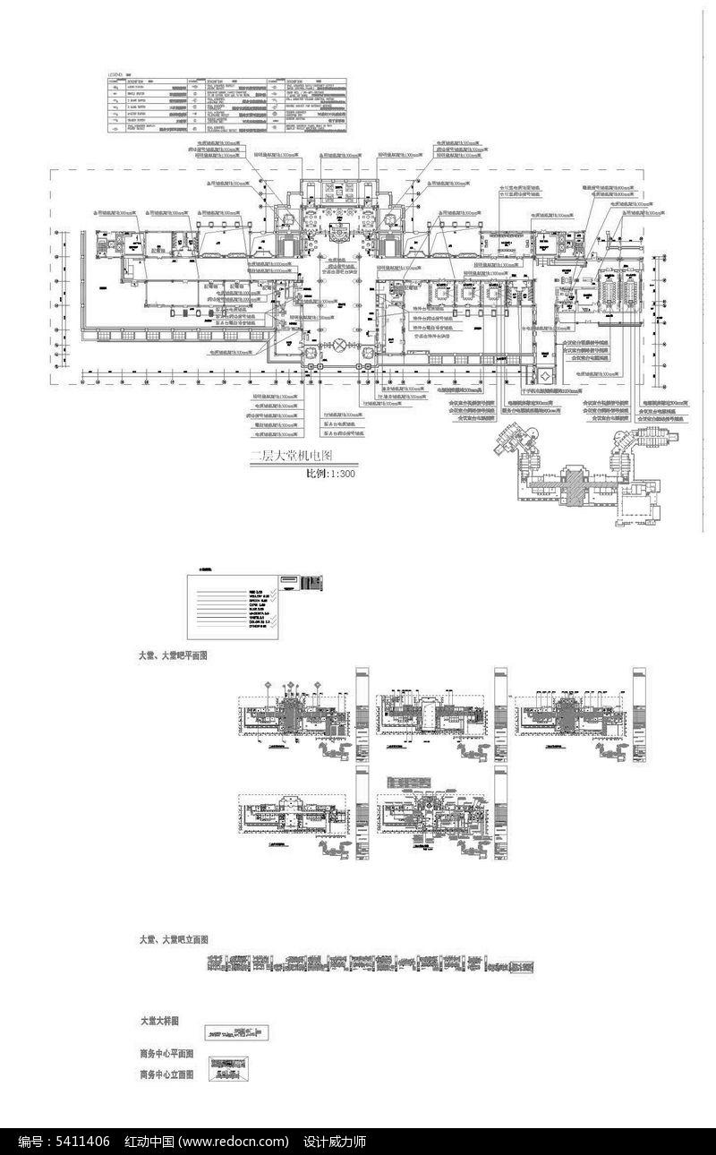 假日酒店大堂施工图CAD素材图片