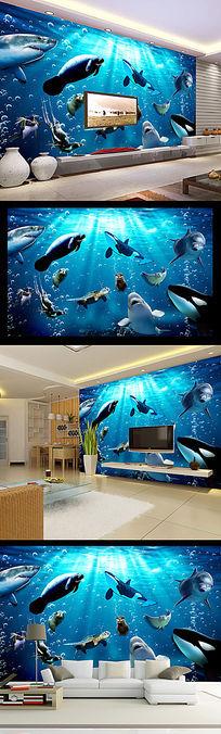 巨幅百鱼海底世界3D背景墙