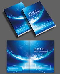 蓝色科技画册封面设计模版