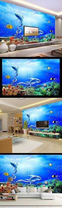 蓝色梦幻海底世界电视背景墙