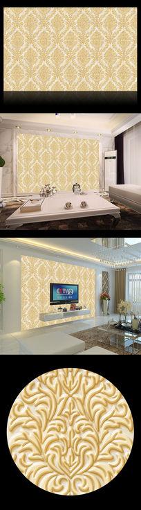 欧式客厅韵味浮雕花纹背景墙