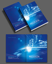 品牌宣传画册封面设计