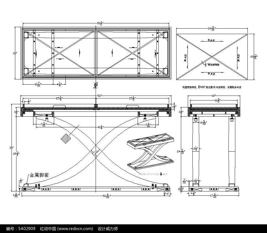 家具三视图和透视图