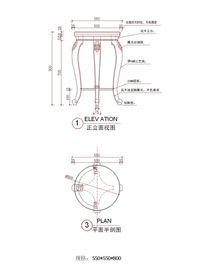 实木雕花小圆桌CAD素材