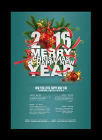时尚创意圣诞节海报设计