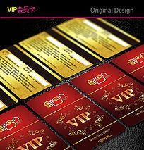 时尚精美VIP会员卡