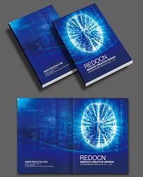头脑风暴现代企业画册封面设计