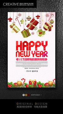 新年送礼手绘促销海报