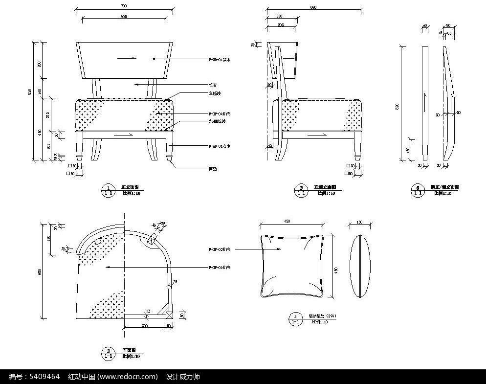 休闲椅家具cad图纸dwg素材下载_室内装修设计图片