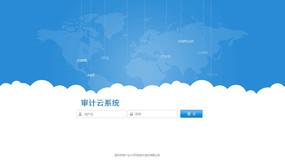 云服务登录界面 PSD