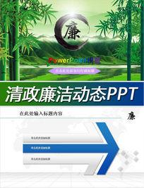 中国风国学学校说课PPT模板