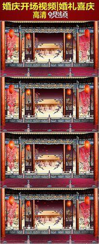 中式宫廷式背景
