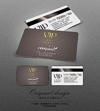 会所VIP会员卡