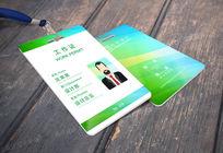 绿色环保工作证设计