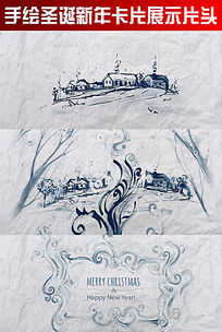 手绘圣诞新年卡片展示片头