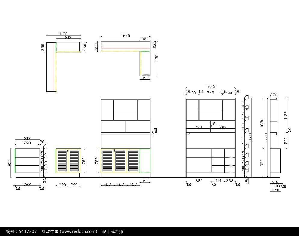 室内展示柜设计手绘图片