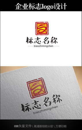 中国风logo 龙