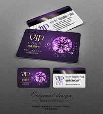 紫色女性会所VIP会员卡