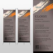 暗黑灰色美术绘画用品涂料x展架背景psd模板