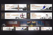 房地产围墙广告