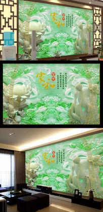 高清玉雕荷花壁画电视背景墙设计