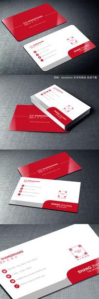 红灰色广告公司名片设计