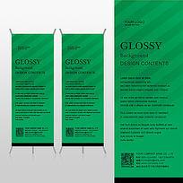 简约绿色食品餐饮企业促销x展架背景psd模板