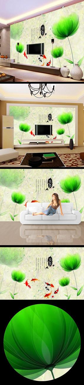 绿色花儿花纹大理石电视墙