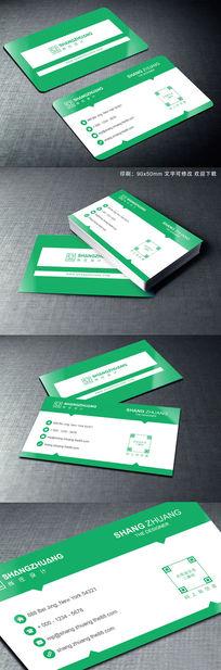 绿色环保企业二维码名片设计