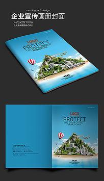 旅游画册封面设计