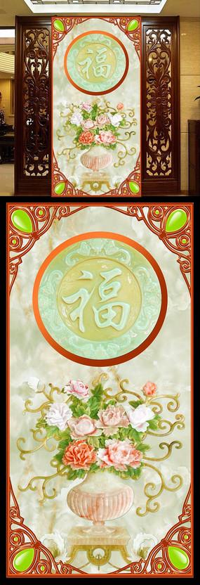牡丹花花朵鲜花玉雕玄关