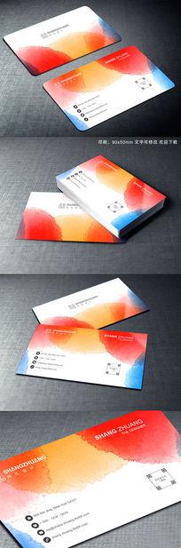水彩风艺术名片设计
