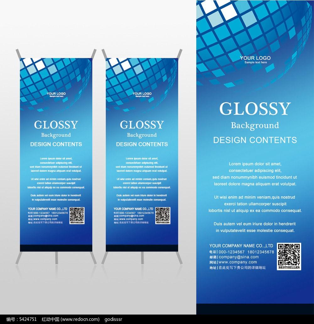 现代蓝色时尚金属球体商务x展架背景psd模板