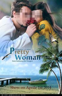爱情电影海报
