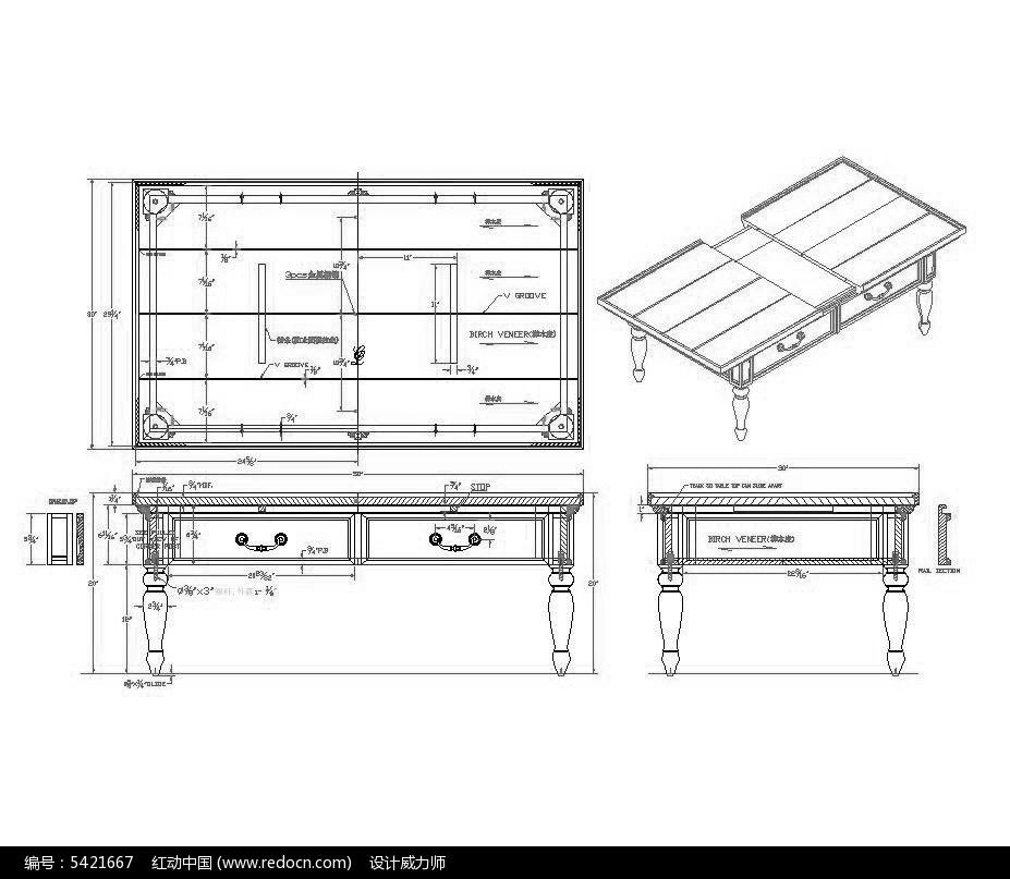 素材储藏式图例CAD抽屉方正cad茶几图片