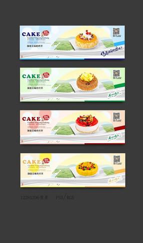蛋糕房网站装修模版
