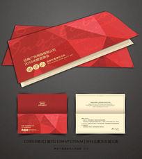 高档红色邀请函设计