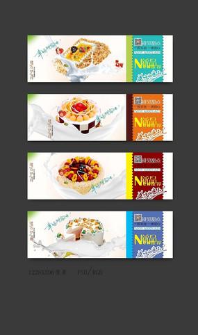糕点美食淘宝广告模版