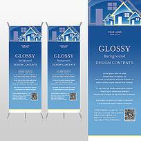 简洁时尚蓝色物业小区房产中介x展架背景psd模板
