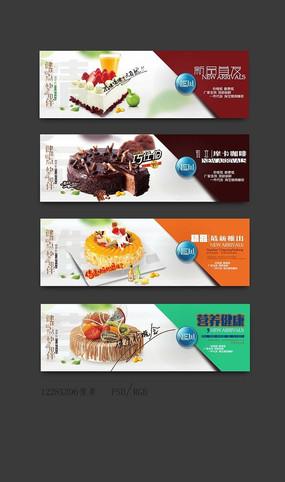 生日蛋糕网站模版素材