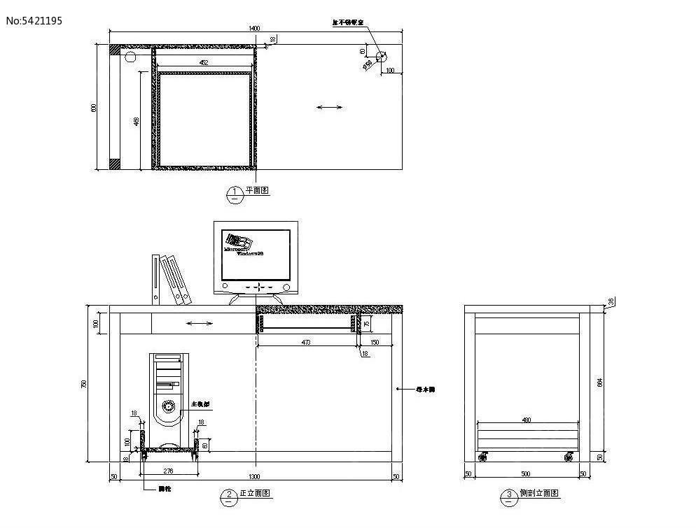 现代电脑桌素材CAD家具怎么图纸水电看图片