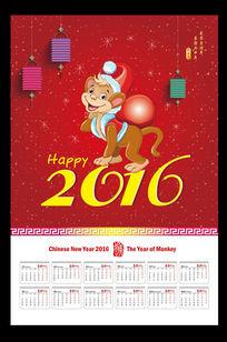 2016猴年日历挂历设计模板