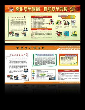 原创设计稿 企业/学校/党建展板 社区宣传展板 法治宣传栏展板图片